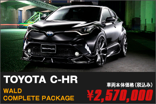 TOYOTA C-HR WALD COMPLETE PACKAGE