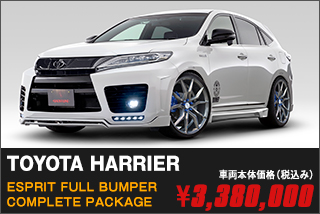 TOYOTA HARRIER ESPRIT FULL BUMPER COMPLETE PACKAGE